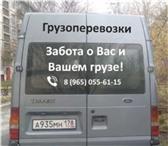 Фотография в Авторынок Транспорт, грузоперевозки Грузоперевозки по САНКТ-ПЕТЕРБУРГУ и Л.О в Москве 1200