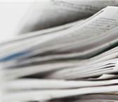 Foto в В контакте Поиск партнеров по бизнесу 1. Для многих издание собственной газеты в Москве 2700000