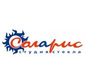 Foto в Строительство и ремонт Ремонт, отделка Студия стекла предлагает широкий ассортимент в Воронеже 0