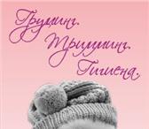 Фото в Домашние животные Услуги для животных Предлагаем Вам услуги по стрижке Ваших любимых в Архангельске 150