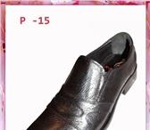 Изображение в Одежда и обувь Мужская обувь Российская компания Маэстро производит мужскую в Казани 0