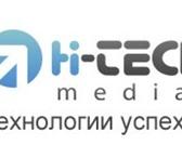 Foto в Компьютеры Создание web сайтов Студия web-дизайна Hi-Tech Media предлагает в Чебоксарах 20000