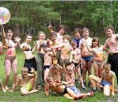 Изображение в Отдых и путешествия Разное Приглашаем детей и подростков на летние каникулы в Москве 2500
