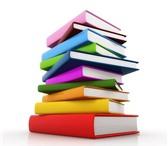 Foto в Образование Учебники, книги, журналы В нашем интернет-магазине вы сможете найти в Владивостоке 200