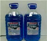 Изображение в Авторынок Незамерзайка Производство и Продажа незамерзающей жидкости в Уфе 55