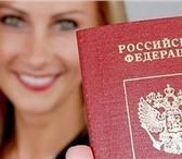 Изображение в Отдых и путешествия Разное Помогаем в оформлении загранпаспорта (старого в Москве 800