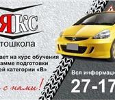 Foto в Образование Школы Открыт набор в группу обучения водителей в Петрозаводске 0