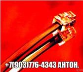 Фото в Телефония и связь Ремонт телефонов Срочный выезд телефонного мастера в Москве.Без в Москве 888