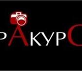 Foto в Развлечения и досуг Организация праздников Предлагаю услуги видеооператора, режиссера в Томске 100