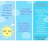 Фотография в Для детей Детские сады Развиваем характерность в малыше, давая до в Санкт-Петербурге 76