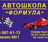 Изображение в Образование Школы Программа обучения состоит из возможности в Ростове-на-Дону 12500