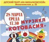 Фото в Хобби и увлечения Разное Уважаемые ребята, мама и папы, бабушки и в Москве 300