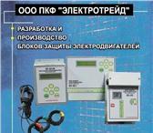 Изображение в Строительство и ремонт Электрика (оборудование) ББББББББББ                   ББББ    БЗ-031М-блоки в Якутске 6600