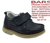 Изображение в Одежда и обувь Мужская обувь Мокасины оптом из натуральной кожи от производителя в Омске 1100