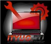 Foto в Компьютеры Компьютеры и серверы ityug точка ru/|Системное Управление|Дизайн в Астрахани 100