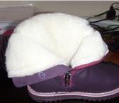 Изображение в Для детей Детская обувь Продам абсолютно новые зимние детские сапоги. в Балашихе 1700