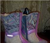 Изображение в Для детей Детская обувь Продам валенки(сапожки малодетские), цвет:сер-фио, в Челябинске 800