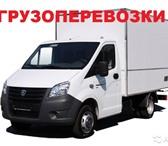 Изображение в Авторынок Транспорт, грузоперевозки Наша фирма предложит достаточно выгодные в Москве 150