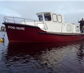 Фото в Отдых и путешествия Другое Путешествие, рыбалка, охота, туры выходного в Архангельске 7000