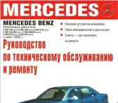 Фотография в Авторынок Профессиональная литература Электронная мультимедийная книга (pdf) по в Москве 300