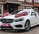 Изображение в Авторынок Аренда и прокат авто Автомобиль белого цвета на свадьбу, Mercedes-Benz в Челябинске 1000