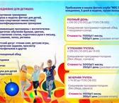 Фотография в Спорт Спортивные клубы, федерации Дорогие родители! Проводится набор детишек в Тюмени 400