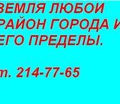 Изображение в Авторынок Автомойки Продам место под автостоянку, шиномонтаж, в Красноярске 600