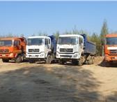 Foto в Авторынок Самосвал Донг Фенг 3251 А, 4 единицы, все 2011 г.в.Объем в Тольятти 1400000