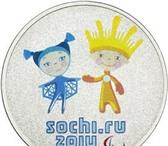 Изображение в Хобби и увлечения Коллекционирование Продажа монет, разные страны и года. Есть в Владивостоке 15