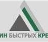 Изображение в Авторынок Страхование осаго и каско автострахование   страхование   автомобили в Нижнем Новгороде 0