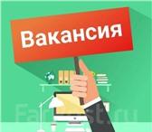 Foto в Работа Вакансии Образовательный бизнес проект для школьников в Москве 0