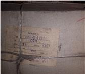 Foto в Прочее,  разное Разное Продам с хранения в заводских упаковках в в Липецке 1500