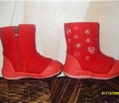 Фотография в Для детей Детская обувь Валенки, цвет красный. 27р-р в Томске 500