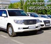 Изображение в Авторынок Аренда и прокат авто Авто прокат без водителя в Астрахани предлагает в Москве 999