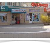 Foto в Для детей Детские магазины Магазин Шкода-Мода+ предлагает родителям в Белгороде 1