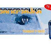 Изображение в Авторынок Незамерзайка Продаю незамерзайку в розницу и оптом (оптовые в Кирове 75