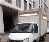 Фото в Авторынок Транспорт, грузоперевозки Грузоперевозки по Балашихе, Железнодорожному в Балашихе 800