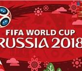 Foto в Спорт Матчи и соревнования Матчи в Ростове: Бразилия - Швейцария 17 в Ставрополе 0