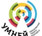 Фото в Образование Училища, техникумы Ассоциация электронного обучения Среднее в Москве 13000