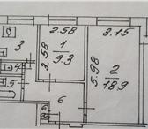 Фото в Недвижимость Квартиры Продается 2-комнатная квартира. Комнаты изолированы. в Москве 7150000