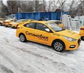 Фотография в Авторынок Аренда и прокат авто Первый день аренды бесплатно!(при аренде в Москве 1080