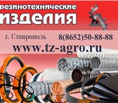 Изображение в Авторынок Автозапчасти Ставропольский завод по производству Уплотнений в Владикавказе 19
