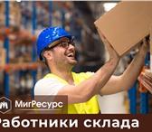 Foto в Работа Разное ГpузчикиПриезжаем вовремя, делаем качественно в Санкт-Петербурге 250