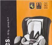 Изображение в Для детей Детские автокресла Автомобильное кресло hercules, 0-18 кг, группа в Архангельске 3000