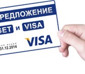 Foto в Компьютеры Программное обеспечение Скидка 10% для зарплатных клиентов, использующих в Екатеринбурге 0