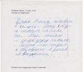 Изображение в Образование Репетиторы Уникальная запатентованная государством РФ в Екатеринбурге 8000