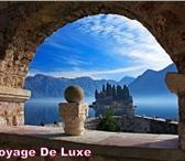 Foto в Отдых и путешествия Туры, путевки - Вы хотите полететь в Черногорию, и Вам в Ахтубинск 0