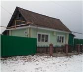 Foto в Недвижимость Продажа домов Продам дом очень тёплый солнечный сайдинг в Москве 450000