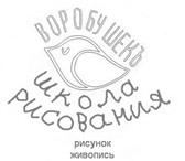 Foto в Образование Школы Проведение групповых занятий (группы до 10 в Минске 200000