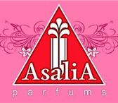 Изображение в Красота и здоровье Парфюмерия Белорусский производитель парфюмерии «АЗАЛИЯ» в Екатеринбурге 0